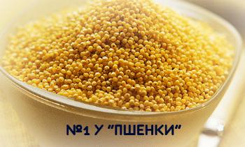 pshenka