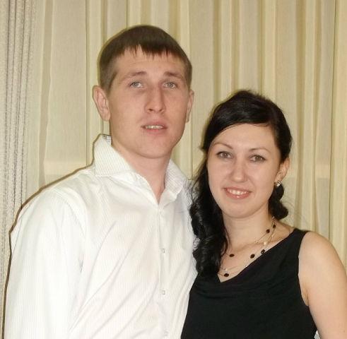Алена и Сергей