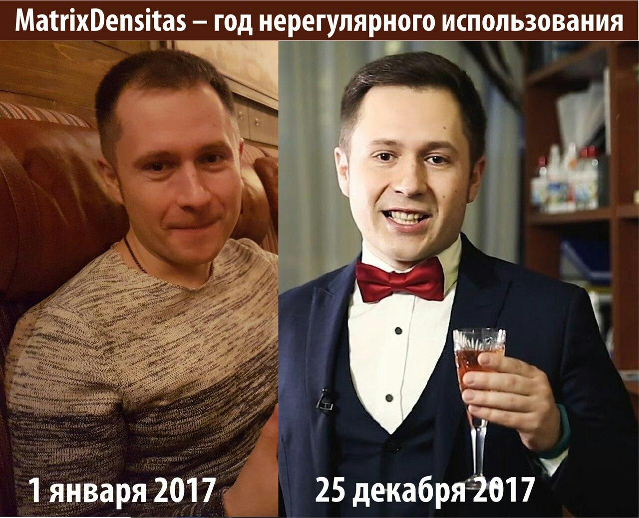Олег Минин_ Отзыв
