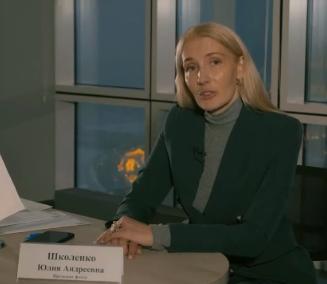 Юлия Школенко, президент фонда Женщины России